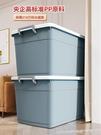加厚特大號收納箱塑料衣服儲物盒神器大號家用盒子整理箱子 樂活生活館