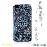 【04050】Apple iPhone6/7/8 (4.7) 施華洛世奇水晶 軟套 保護殼 彩繪空壓殼 - 海洋之心