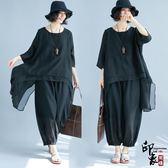 文藝大尺碼不規則網紗上衣七分哈倫褲寬鬆個性時尚套 週年慶降價