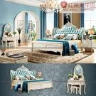 [紅蘋果傢俱]美式歐式1806#床(1803#妝台/凳)套組 床架 實木床 臥室