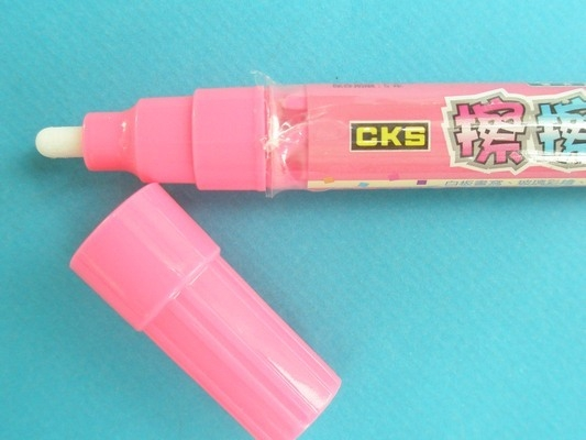 CKS擦擦筆 CH-2081 擦擦筆 (長.圓頭) 【一盒 12支入】 [#40]