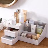 收納盒 化妝包 大號 化妝品收納盒宿舍桌面首飾盒整理盒抽屜式梳妝台護膚品置物架