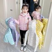 女童棉服冬季2020新款洋氣冬裝棉衣女孩秋冬外套兒童輕薄羽絨棉襖 滿天星