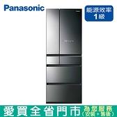 Panasonic國際601L六門變頻玻璃冰箱NR-F606HX-X1含配送+安裝【愛買】