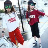 女童套裝女童夏款寬鬆新款休閒中大兒童時尚洋氣短袖兩件套潮 mc6727『優童屋』