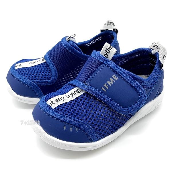 《7+1童鞋》日本 IFME 透氣 魔鬼氈 寶寶機能 學步涼鞋 水涼鞋 D442 藍色