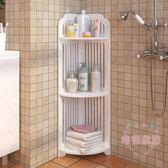 角落櫃衛生間浴室置物架落地三角架收納架墻角櫃扇形防水浴室轉角整理架 全館85折