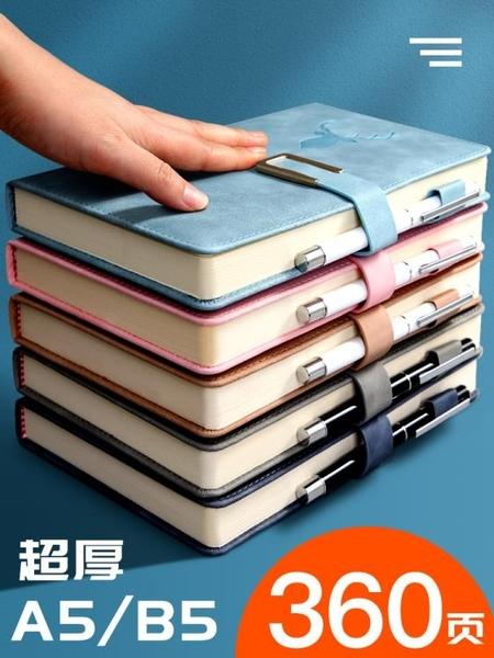 貓客加厚皮面本筆記本子簡約大學生用商務記事本日記本A5/B5文藝 童趣潮品