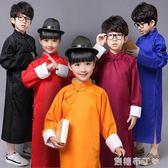 兒童相聲演出服裝馬褂相聲大褂五四民國長衫相聲服中式長袍表演服 焦糖布丁