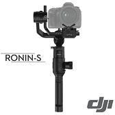 預購~ DJI 大疆 Ronin S 如影S 相機三軸穩定器 單眼 錄影 手持穩定器(公司貨)Ronin-S