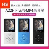 跨境電商批發學生MP3藍芽MP4電子書外放無損MP5播放器錄音筆廠家