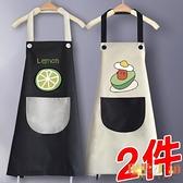 2件裝 廚房圍裙防水防油可愛韓版定制工作服時尚男女【倪醬小舖】