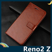 OPPO Reno2 Z 瘋馬紋保護套 皮紋側翻皮套 附掛繩 商務 支架 插卡 錢夾 磁扣 手機套 手機殼 歐珀