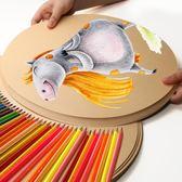 25張厚圓形牛皮紙繪畫紙圓面素描彩鉛用紙美術畫畫專用手繪黃色素寫本