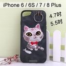 【NX CASE】可愛貓咪刺繡保護殼 iPhone SE (2020) / iPhone 6 / 6S / 7 / 8 Plus (4.7/5.5吋)
