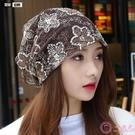 帽子女夏天薄款包頭帽韓版頭巾帽休閒套頭帽帽孕婦透氣月子帽