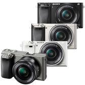 6期零利率 SONY A6000L a6000 含16-50mm 單鏡組 公司貨 另贈原廠相機包+2好禮