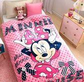 粉色米妮-保暖法蘭絨毯(大件)走進迪士尼世界