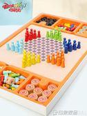 跳棋兒童益智玩具棋類五子棋跳跳棋棋子象棋棋牌幼兒園游戲飛行棋 印象家品旗艦店