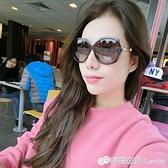 偏光墨鏡女大臉防紫外線太陽鏡女士圓臉年新款韓版潮顯瘦眼鏡 檸檬衣舍