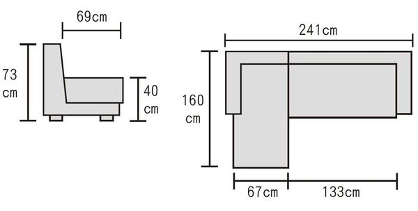 【森可家居】妮可L 型雙色沙發—左L 7JF178-2 布沙發