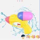 兒童水槍玩具寶寶打水仗呲水大容量噴水幼稚園戶外男女孩【淘嘟嘟】