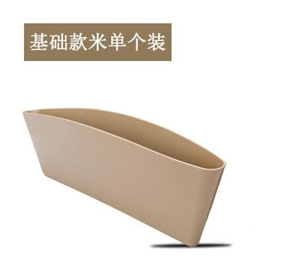 奔馳Smart汽車內飾用品 車載夾縫收納盒 車用座椅縫隙防漏置物盒【叢林之家】