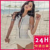 梨卡★現貨 - 韓國甜美性感[鋼圈+拉鍊]純色線條感三角連身泳衣比基尼泳裝CR204