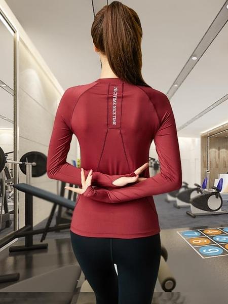 瑜伽服女秋冬款速幹上衣長袖t恤顯瘦彈力跑步運動緊身健身衣 錢夫人小鋪