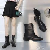 中筒靴 新款前拉鍊英倫風馬丁靴歐美粗跟女騎士方頭復古中筒短靴 艾維朵