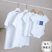 親子裝 夏裝一家三口四口短袖母子裝母女裝洋氣父子裝t恤-預熱雙11
