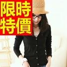 女韓版針織外套-氣質純棉開襟長袖女外套19色54j4【巴黎精品】