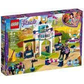 樂高積木 LEGO《 LT41367 》Friends 姊妹淘系列 - 斯蒂芬妮的騎馬跳欄賽╭★ JOYBUS玩具百貨