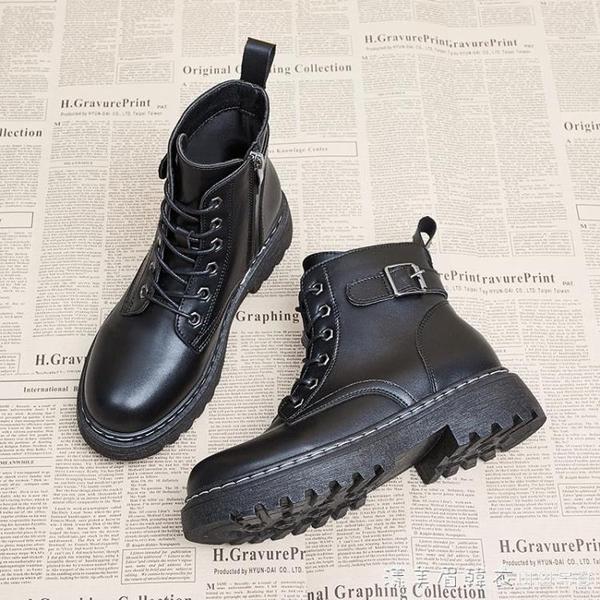 馬丁靴女春秋單靴厚底平跟潮ins酷顯瘦百搭短靴英倫風街拍瘦瘦靴 美眉新品