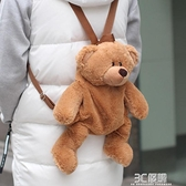 DIVAKIDS雙肩包女2018新款毛絨公仔雙肩休閒背包個性卡通小熊包包 3C優購