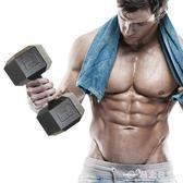 六角啞鈴男士健身家用10公斤20kg一對包膠啞鈴健身器材練臂肌 NMS 台北日光