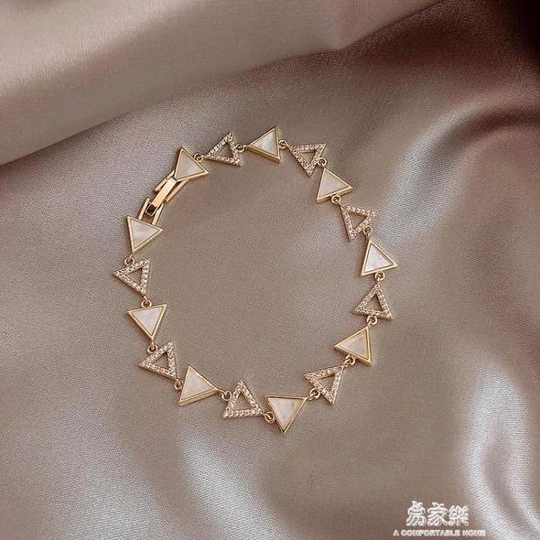 手環手錬手錬女輕奢高級感三角形幾何手環簡約個性氣質網紅同款閨蜜手錬潮 易家樂小鋪