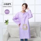 圍裙 圍裙韓版時尚廚房防水可愛長袖罩衣成人女男士圍腰工作服防油 交換禮物