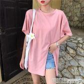 中大尺碼 韓版簡約寬鬆顯瘦純色開叉T恤休閒百搭圓領中長款短袖上衣學生女 瑪麗蘇
