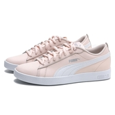 PUMA 休閒鞋 SMASH WNS V2 粉橘 皮革 運動鞋 女 (布魯克林) 36520820