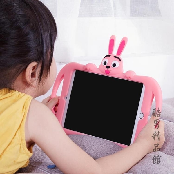 ipad保護套air3可愛2018新款mini2兒童4防摔5硅膠6蘋果電腦平板殼軟2019卡通 酷男精品館