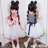 小女孩公主裙洋氣寶寶夏裝3歲女童短袖連身裙5蓬蓬紗兒童背心裙子 『歐尼曼家具館』