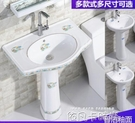 立柱盆陶瓷洗手盆一體衛生間家用陽台洗臉盆簡易小面盆落地式手池QM 依凡卡時尚