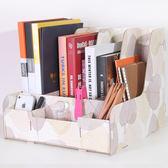 辦公用品文件夾A4紙收納盒 桌面木質制文件資料書本雜志架文件框   HTCC【購物節限時優惠】
