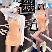 克妹Ke-Mei【ZT61410】fasss爆炸性感!透視罩杉外套+撞色吊帶背心洋裝套裝