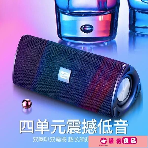 藍芽喇叭無線藍芽音響家用迷你戶外廣場舞手機通用小音響3d環繞便攜式車載 源治良品