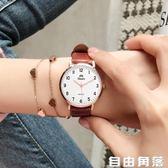 手錶女款中學生韓版簡約女士森女系小清新學院風時尚潮流大氣女表 後街五號