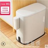 夾縫垃圾桶家用帶蓋廚房客廳創意高檔北歐衛生間廁所紙簍窄拉圾筒CY『小淇嚴選』