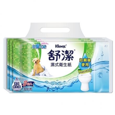 舒潔濕式衛生紙40抽*3包/袋