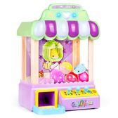 抓娃娃機兒童玩具迷你抓娃娃機夾公仔機投幣小型家用遊戲機抖音玩具男女孩 小明同學